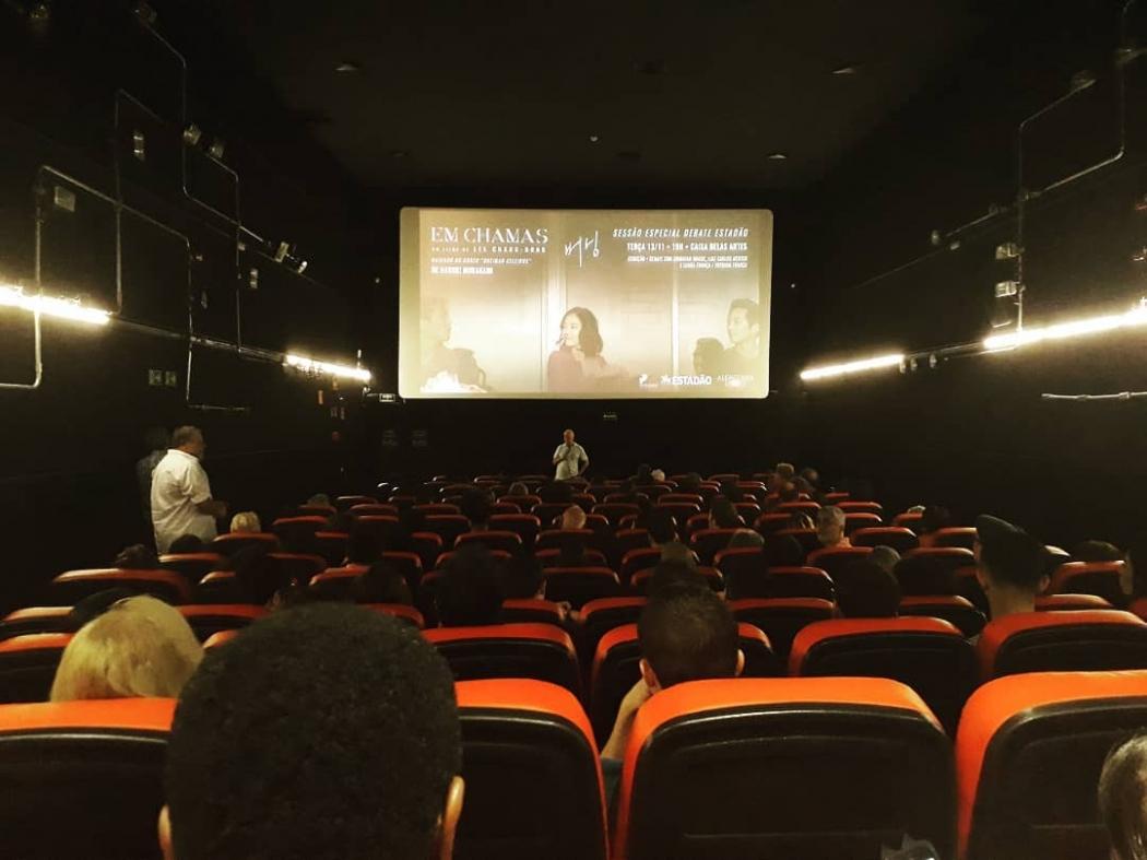 26/02/2019 - Cine Belas Artes possui seis salas de cinema. Crédito: Instagram/@cinebelasartesoficial