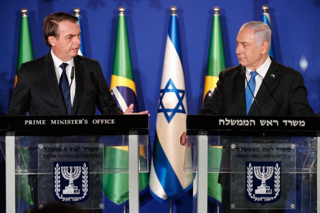 Presidente Jair Bolsonaro durante declaração conjunta em Jerusalém. Crédito: Alan Santos/PR