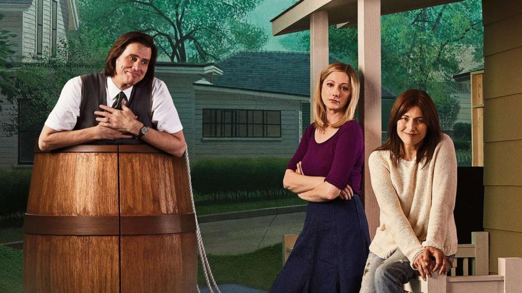 """Série """"Kidding"""" tem Jim Carrey no elenco. Crédito: Showtime/Divulgação"""