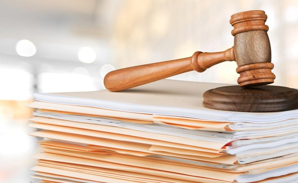 Judiciário: auxílio a magistrados chega a 10% do salário. Crédito: Divulgação