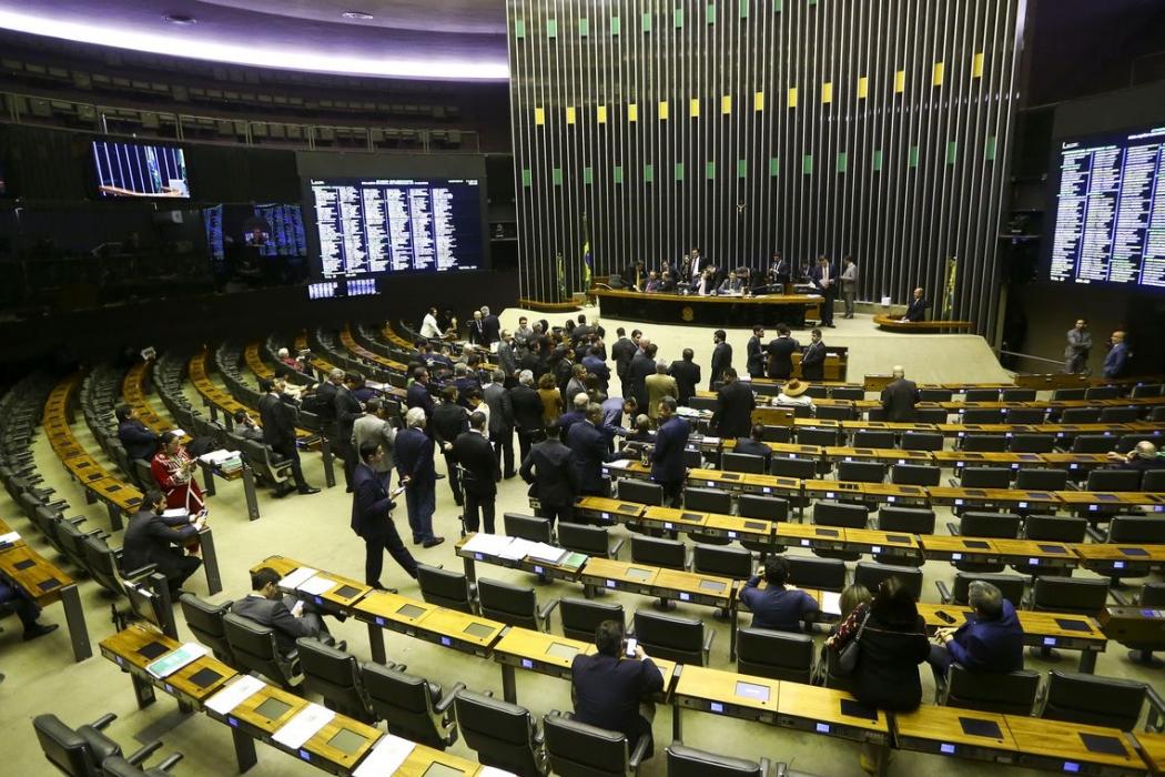 Reforma da Previdência pode atenuar pena a juízes corruptos. Crédito: Marcelo Camargo/Agência Brasil